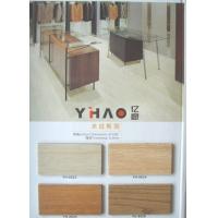 亿豪石塑PVC地砖-3.0塑料地板