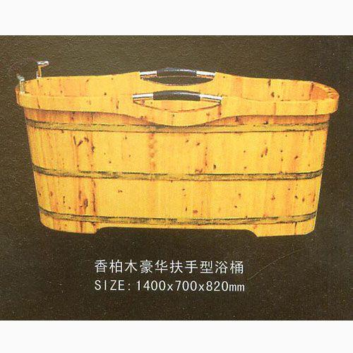 香柏木豪华扶手型浴桶