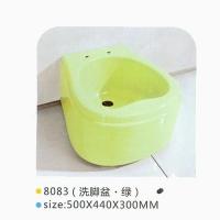 祥龙-浴足桶