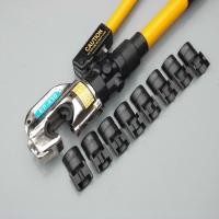 液压钳 EP430连接器液压钳 骏哲机械厂家直销
