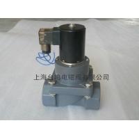 PVC电磁阀,螺纹PVC塑料电磁阀