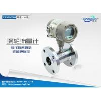 惠州测水流量计|惠州纯水流量计|惠州流量传感器