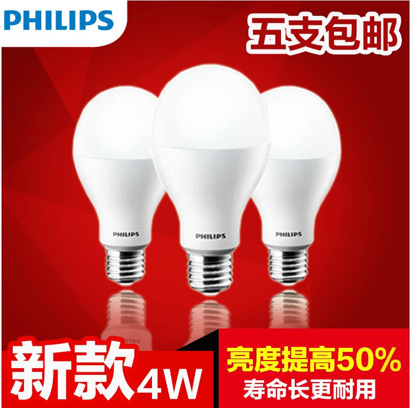 飞利浦led灯泡 E27螺口 超亮节能照明4w 白光暖光