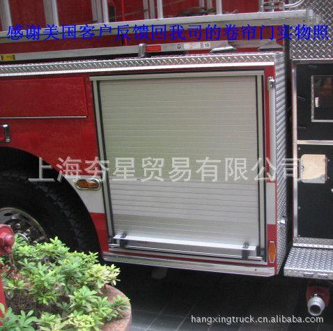 上海嘉定夯星公司热销广东特别种车辆车载车用铝合金消防车卷帘门