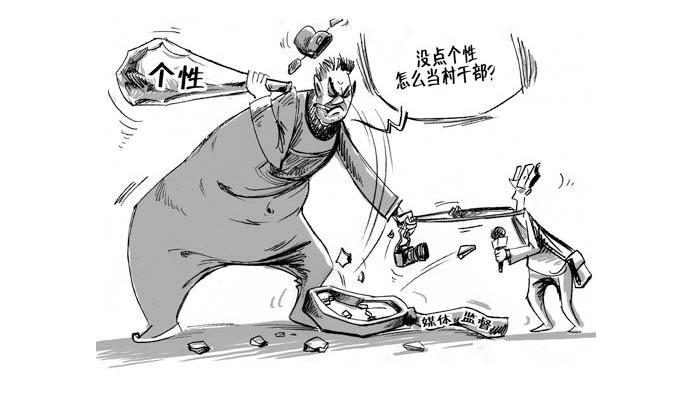 重庆建筑漫画 手绘