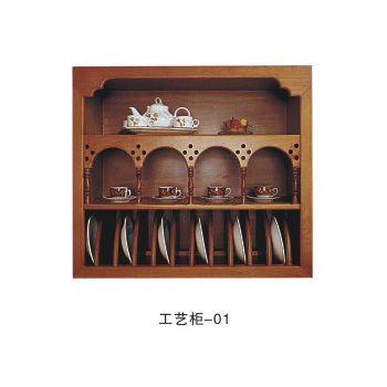 工艺柜-01