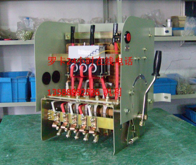 1.本产品主要技术见表1 2.自耦变压器为短时工作制,当电动机接在自耦变压器的65%或80%额定电压比抽头时,其一次或数次连续负载时间的总和不得超过表2的规定,当自耦主压器达到表2报规定的负载时间后,再次负载的间隔冷却时间不小于4小时。 3.保护装置的特性: 1).QJ3-75kW自耦减压启动器,带手柄的起动柜失压保护,当本产品的闭合位置,失压脱扣器线圈在额定电压下加热至稳定温度时,若电压降低至额定值的30%及以下则一定动作,使本产品断开电路,在  电压为额定值的75%及以上必须保护本产品接触电路。 2)