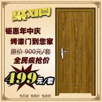 廣東室內門  韓式風格平開門  烤漆門  板式家具定制