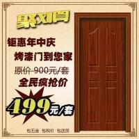 三杉家具定制烤漆门 工程油漆门  环保复合实木门