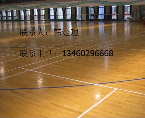 河南焦作市塑胶地板 家用塑胶地板价格 家用塑胶地板怎么样