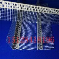 厂家直供护角网 网格布护角 塑料墙体护角批发