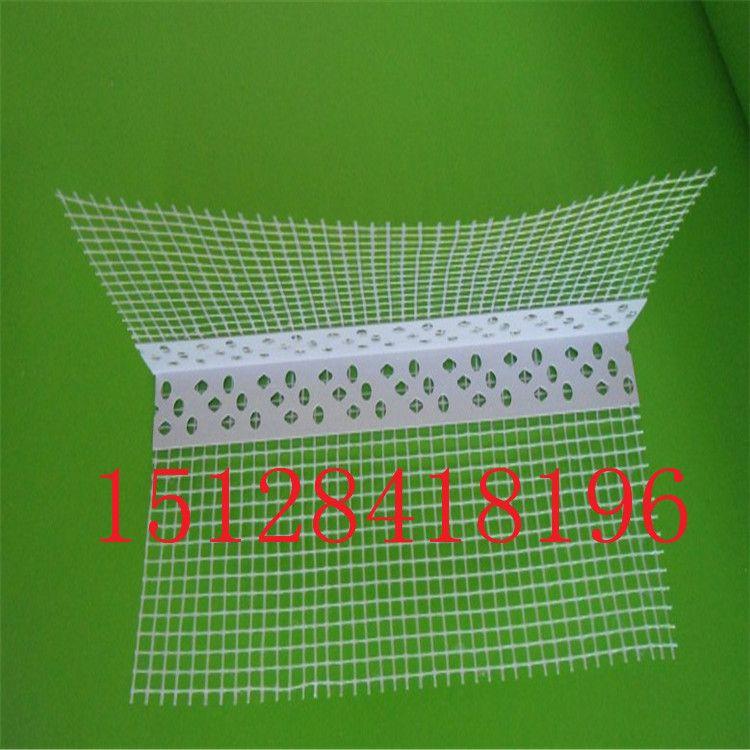 建筑护角网现场施工流程墙角护角现货
