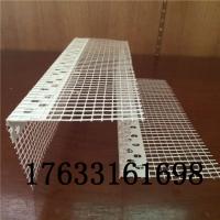 伟策网格布护角网 墙角护角 塑料护角 外墙保温护角网大量现货