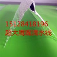 外墙pvc鹰嘴滴水条 成品带网滴水线应用案例