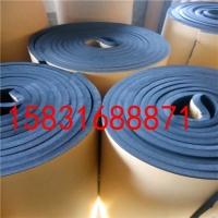 厂家供应带背胶橡塑板 不干胶橡塑板 贴箔橡塑板