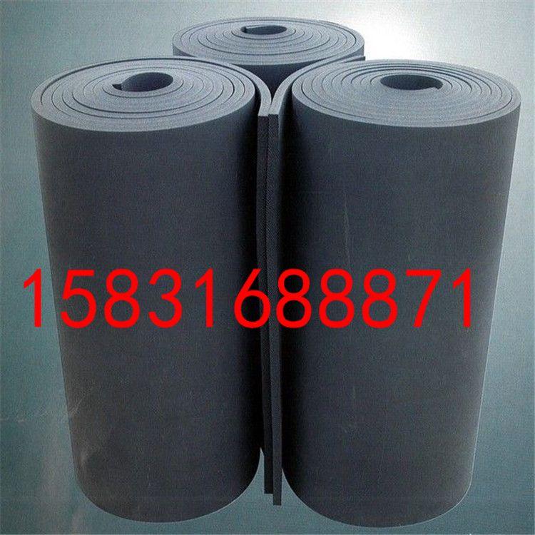 供应橡塑保温材料 橡塑保温板 橡塑板