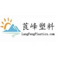 东莞市天鸿塑胶原料有限公司