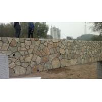 大连青石板,板岩碎拼,2016价格