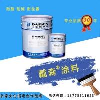 环氧富锌底漆  环氧富锌底漆 富锌环氧防护涂料