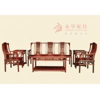 广东红木家具@永华露角沙发 明式家具 简洁古雅