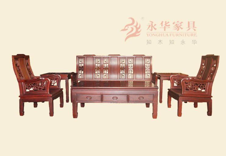 广东红木家具 中式仿古红木沙发 古典家具