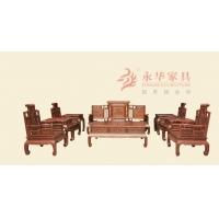 广东红木家具品牌& 广东永华红木沙发#双面雕花卷书沙发组合