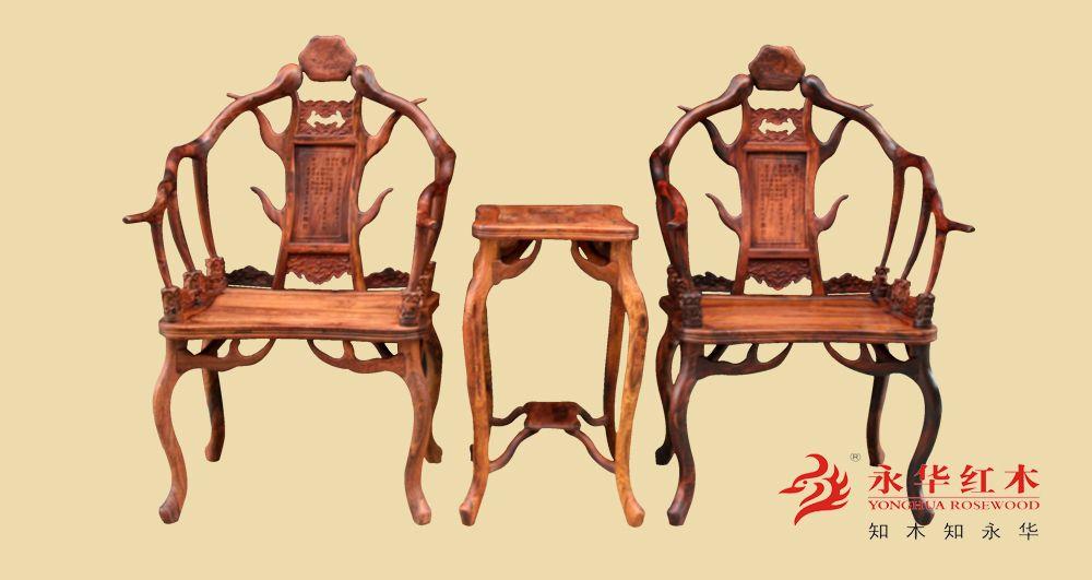 永华红木家具@红木鹿角椅、古典家具知木知永华