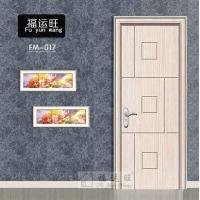 福运旺 木门免漆套装门,实木复合烤漆门