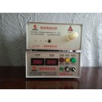 分离式静电发生器 水性漆专用静电发生器
