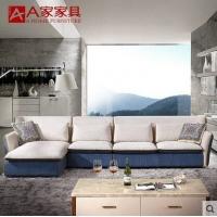 A家家居客厅组合布艺沙发款老湿影院48试多环保绵麻沙发贵妃沙发