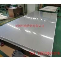 304冷轧不锈钢板   304冷轧不锈钢板价格