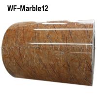 沃丰印花彩涂铝卷彩涂钢板覆膜铝卷覆膜钢板