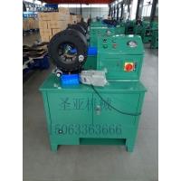 山东圣亚SY-95D胶管油管扣压机