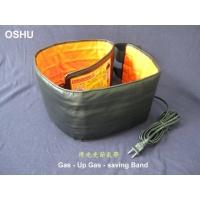 批发供应台湾进口好时惠 GSB 50公斤用光光节气带