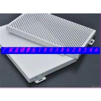 工装铝幕墙板广东大型铝单板制造厂家品质优良价格实惠