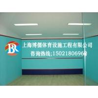 上海博儒体育设施工程有限公司