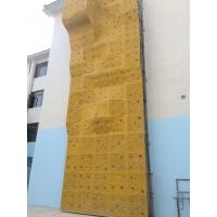 上海博儒体育-专业承接攀岩墙,抱石馆设计施工