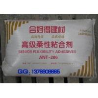 安徽合肥高级柔性粘合剂