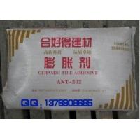 安徽合肥工程膨胀剂