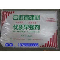 安徽合肥工程早强剂