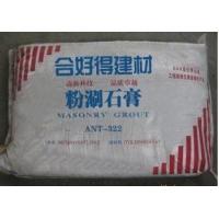 安徽合肥工程粉刷石膏