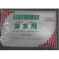 安徽合肥减水剂