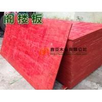 建筑小红板-阁楼板专用