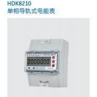 HDK8210单相导轨式电能表-保利海德中外合资