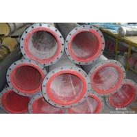 衬胶管道/衬胶钢管生产分类