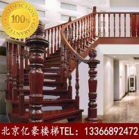 北京跃层楼梯   北京市实木楼梯制作、 设计的厂家