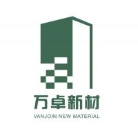 万卓(武汉)新材料有限公司