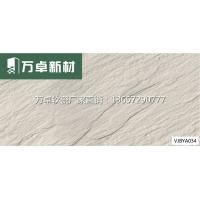万卓新材柔性石材mcm软瓷文化石仿古