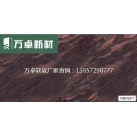 万卓新材软瓷mcm仿古文化石电视背景墙