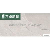 万卓新材软瓷砖花岗岩石纹mcm背景墙旧墙改造